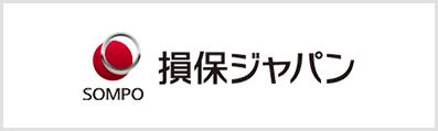 損保ジャパン日本興亜損害保険