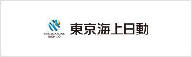 東京海上日動損害保険